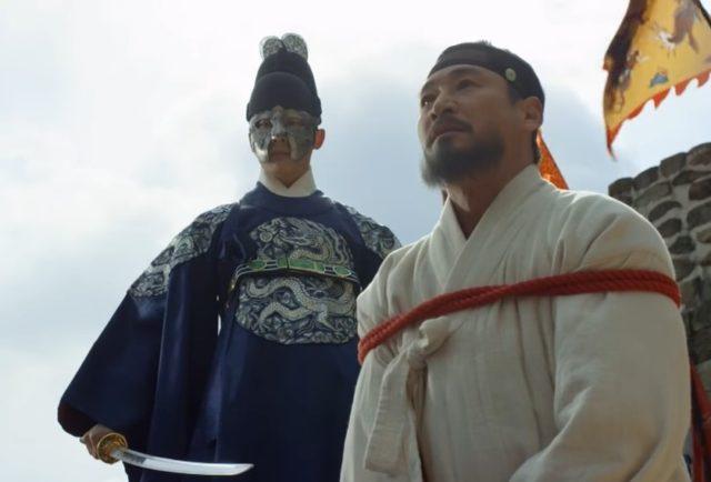 仮面の王,イソン,あらすじ,ネタバレ