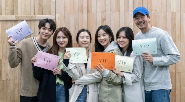VIP,韓国ドラマ,動画,配信