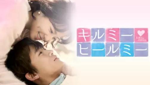 恋するシャイニングスター,動画,配信