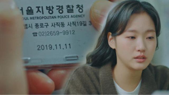 ザキング,韓国ドラマ,感想