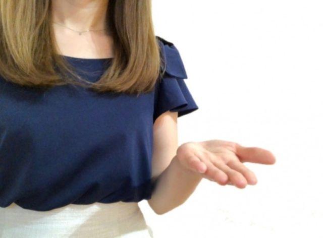 99億の女,日本語字幕,動画