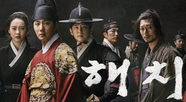 ヘチ王座への道,動画,日本語字幕
