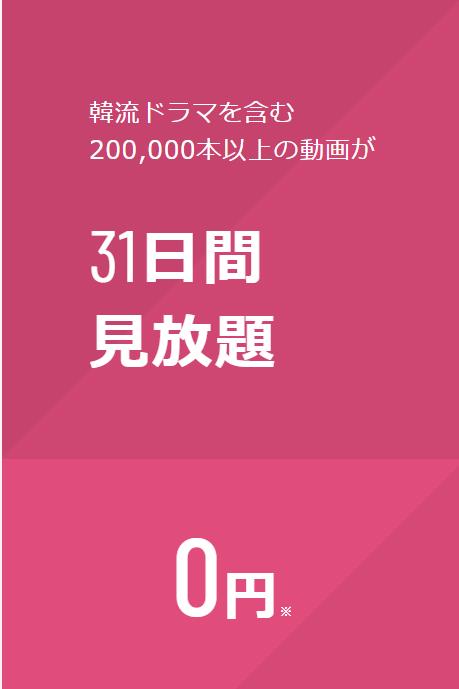 嘘の嘘,日本語字幕,動画
