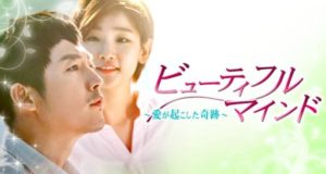 韓国ドラマ,ミッシング,彼らがいた,動画