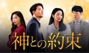 快傑春香,動画,日本語字幕