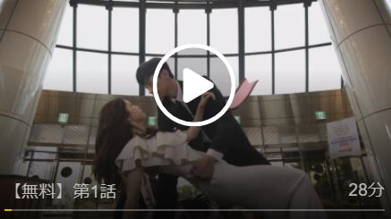 ピオラ花店の娘たち,動画,配信,日本語字幕