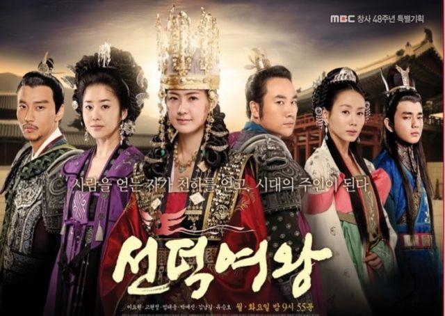 善徳女王,動画,Netflix