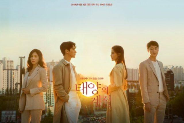 太陽の帝国,韓国ドラマ,キャスト