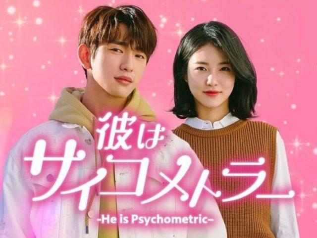 LIVE ON,韓国ドラマ,視聴方法