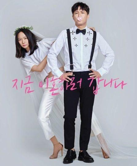 最高の離婚,韓国ドラマ,視聴率