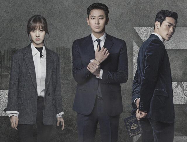 アイテム,韓国ドラマ,視聴率,