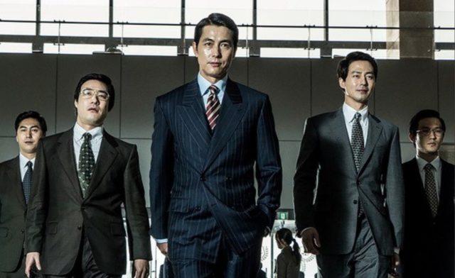 ザ・キング,韓国映画,配信,