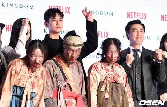 キングダム,韓国ドラマ,無料
