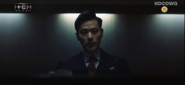 アイテム,韓国ドラマ,感想