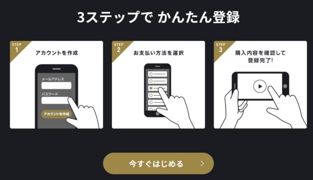 カノキレ,日本版,見逃し,配信