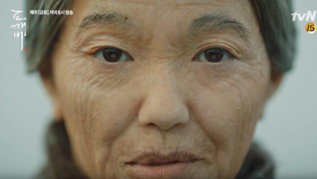 トッケビ,赤い服の女性,正体,おばあさん,