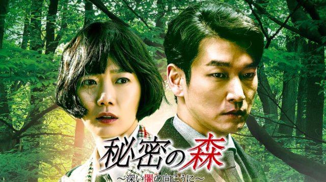 韓国ドラマ,キングダム,シーズン3,配信