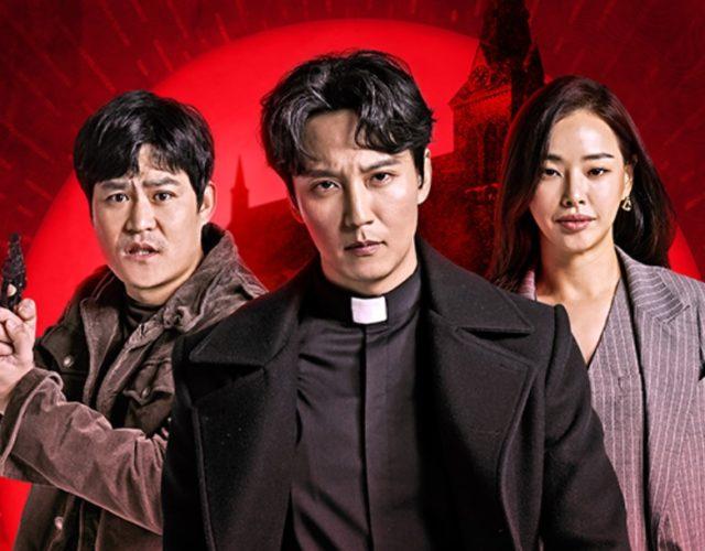 熱血司祭,動画,配信,Netflix