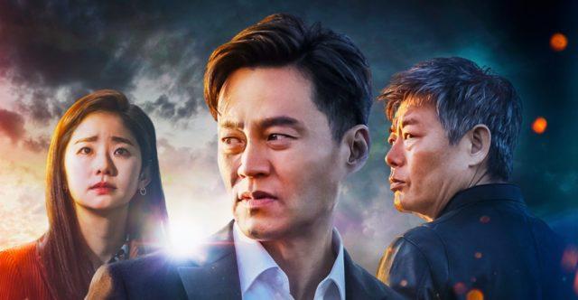 韓国ドラマ,トラップ,動画,配信