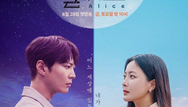 アリス,韓国ドラマ,動画,配信