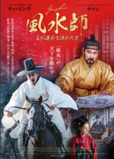 自白,韓国ドラマ,動画,配信,